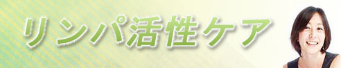 limpa_kassei_care